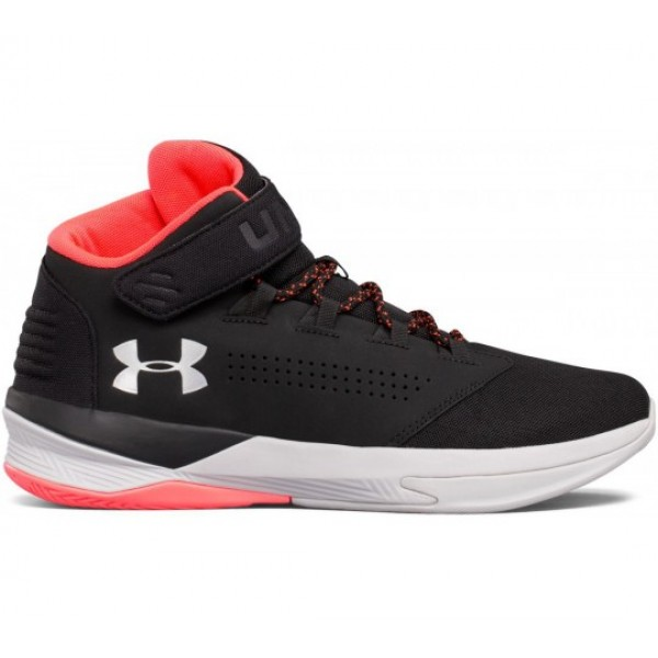 Under Armour Get B Zee kosárlabda cipő
