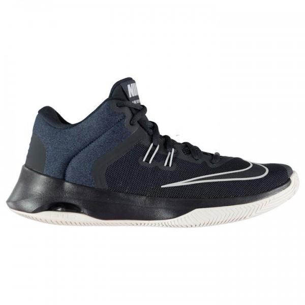 Nike Air Versitile II kosárlabda cipő