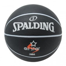 Spalding NBA All Star kosárlabda