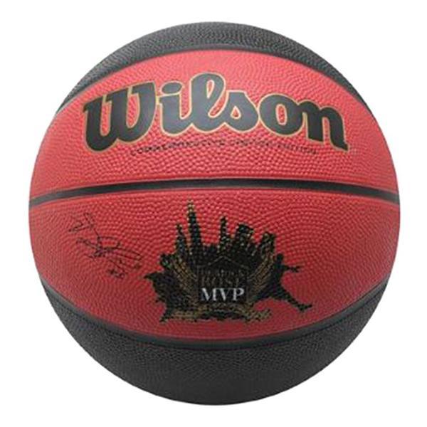 Wilson Derrick Rose MVP kosárlabda