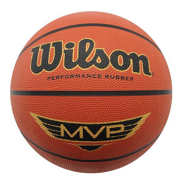 Wilson MVP Gumi kosárlabda
