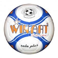 Terem és Futsal focilabdák - Labdashop.hu c9e9cde46e1bc