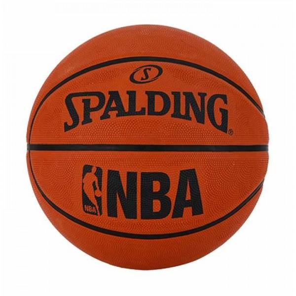 Spalding NBA Orange kosárlabda